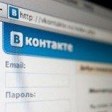 <!--:id-->Jaringan Sosial Terbesar Di Rusia Diboikot Kelompok Homoseksual<!--:-->