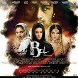 <!--:id-->Resensi Film Bol: Zainab Sang Pemantik Kemerdekaan<!--:-->