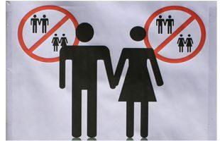 Lambang protes menolak homoseksualitas (homofobia). (sumber: EPA)