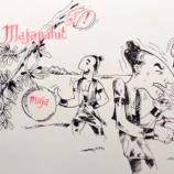 Sejarah Indonesia dalam gambar kartun