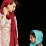 Perempuan Iran, Warga Kelas Dua?
