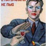 Gay Rusia Dilarang Donor Darah