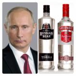Vodka dan Putin Dimusuhi Kaum Gay Sedunia