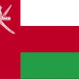 Kesultanan Oman  Menuntut Surat Kabar Karena Mengisahkan Kehidupan Gay Di Oman