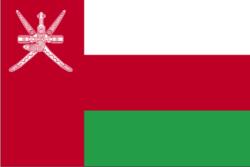 Bendera Negara Oman (Sumber: id.wikipedia.org)