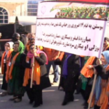 Perempuan Afghanistan Serukan Perdamaian dan Perlindungan atas Hak Perempuan