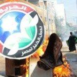 Mesir bubarkan 'partai' Ikhwanul Muslimin