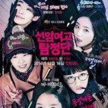 Tampilkan Adegan Dua Perempuan Berciuman, Drama Korea Ini Dikecam
