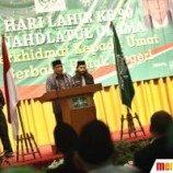 Harlah NU dan Pandangan Said Aqil Siradj tentang LGBT
