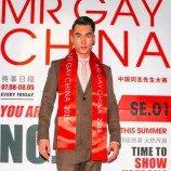 Mr. Gay China: Sebuah Kemenangan Bagi  Visibilitas LGBT di China
