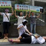 Aktivis LGBT China Melawan Terapi Konversi
