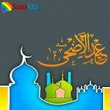Tradisi Idul Adha Dari Berbagai Negara
