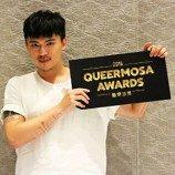 Queermosa Awards, Penghargaan LGBT Pertama Taiwan