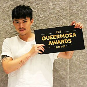 queermosa-awards-2016-taipei-gay-event