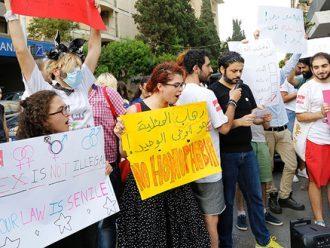 Apakah Lebanon Dalam  perjalanan Menuju Dekriminalisasi Homoseksualitas?