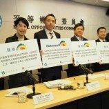 Pemerintah Hong Kong Diingatkan Agar Melindungi LGBT