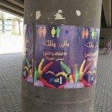 Poster Pro-LGBT Muncul di Jalanan Kota Baghdad: 'Perbedaan Adalah Dasar Kehidupan'