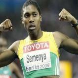 Atlet Transgender Diizinkan Untuk Berlaga di Olimpiade Musim Dingin 2018