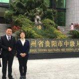 Pengadilan China Memutuskan Bahwa Perusahaan Seharusnya Tidak Memperlakukan Pekerja Secara Berbeda Berdasarkan Identitas Gender
