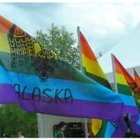 Alaska Memberikan Suara Atas Undang-Undang Pertama Mereka Yang Melindungi LGBT