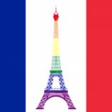 Prancis Menandai Peringatan Lima Tahun Disahkannya Kesetaraan Pernikahan