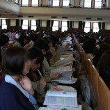 Ochanomizu University Akan Menerima Mahasiswa Transgender