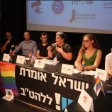 Enam Tuntutan Komunitas LGBT Kepada Pemerintah Israel