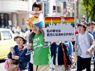 RUU Pelarangan Diskriminasi LGBT Diusulkan oleh Pemerintah Tokyo