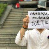 Seorang Guru Gay di China Menggugat Sekolah yang Memecatnya