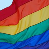 Laporan OutRight Action International: Kemajuan Terkait Isu-Isu LGBT di Timur Tengah dan Afrika Utara