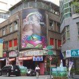 Bisnis LGBT di Taiwan Tidak Menghiraukan Suara yang Menentang Kesetaraan Pernikahan