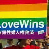 Partai Oposisi Jepang Berencana Merevisi KUHPerdata untuk Mengakui Kesetaraan Pernikahan