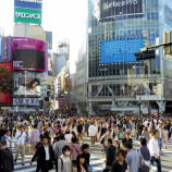 Jepang Didesak untuk Berhenti Memaksa Sterilisasi pada Transgender