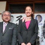 Ayako Fuchigami Transgender Perempuan Pertama yang Terpilih Sebagai Anggota Parlemen di Hokkaido Jepang