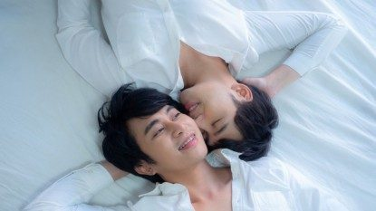 Intimate Strangers: True Stories From Queer Asia: Kisah Nyata Kehidupan LGBT di Asia yang Tak Tergoyahkan Mengharukan dan Mengejutkan
