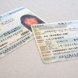 Pertama Kalinya Jepang Memberikan Izin Tinggal Jangka Panjang untuk Transgender Warga Negara Asing