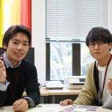 Universitas di Jepang Mengambil Langkah-Langkah untuk Mempromosikan Penerimaan Kepada Mahasiswa LGBT