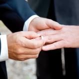 Tunisia mungkin telah menjadi negara Arab pertama yang mengakui pernikahan gay