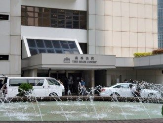 Pengadilan Hong Kong Memutuskan untuk Mendukung Pasangan Sesama Jenis Dalam Hukum Waris