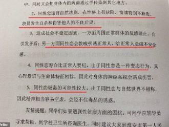 Universitas Cina Menghadapi Reaksi Keras Setelah Mengatakan Bahwa Homoseksualitas Adalah Tidak Wajar dan Gangguan Mental di Buku Teks Kesehatannya.