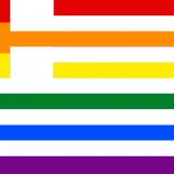 Yunani Menunjuk Menteri Pertama yang Terbuka sebagai Gay