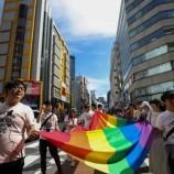 Kelompok HAM Menulis Surat yang Menyerukan Jepang untuk Mengesahkan LGBT Equality Act Sebelum Olimpiade Tokyo