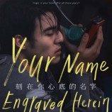 Your Name Engraved Herein Mengingatkan Publik Bahwa Perjuangan Untuk Hak LGBT Masih Jauh Dari Selesai