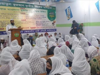 Sekolah Transgender Pertama Bangladesh Memulai Tahun Ajaran