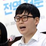 Kasus Tentara Transgender Menyoroti Diskriminasi LGBT di Korea Selatan