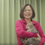 Taiwan, Setelah Memilih Presiden Pro LGBT
