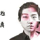 Murid Sekolah di China Membuat Film Bertema Perjuangan Seorang Transgender