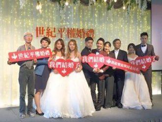 Nikah Bersama: Cara Pasangan Taiwan Mempromosikan Kesetaraan