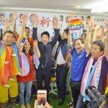 Harapan Baru Bagi Kesetaraan Pernikahan di Jepang