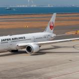 Japan Airlines Mulai Menggunakan Bahasa Netral Gender dalam Penerbangan